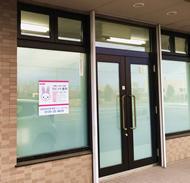 ラビット歯科 北広島 訪問事業所