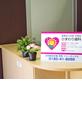 ひまわり歯科錦糸町訪問事業所
